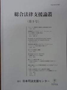 DSC08490